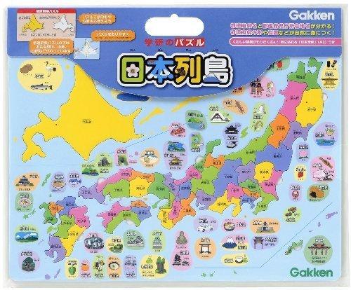 学研のパズル 日本列島,6歳,男の子,プレゼント