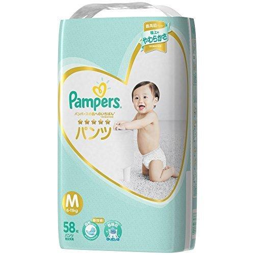 パンパース オムツ パンツ 肌へのいちばん M(6~10kg) 58枚,おむつ,ランキング,