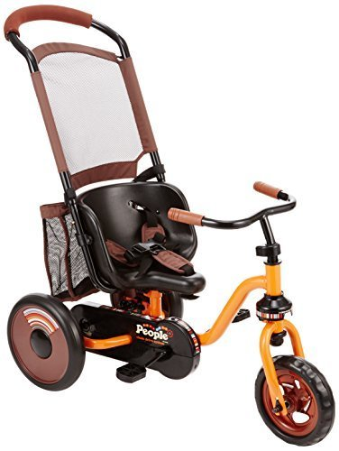 【ママも楽々シリーズ】 コマワリ三輪車(チェーン式) <オレンジ>,三輪車,人気,