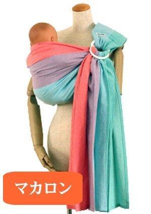 あっきースリング グランデ マカロン ベビースリング 赤ちゃんの抱っこひも 新生児OK リング付き,スリング,おすすめ,