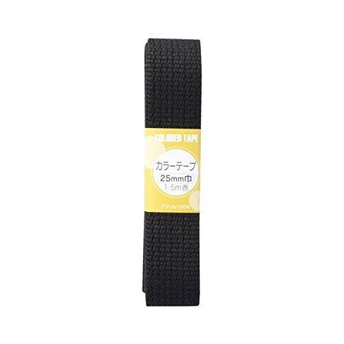 KIYOHARA カラーテープ 黒 約25mm巾1.5m巻 SUN56-56,ベビーリュック,作り方,