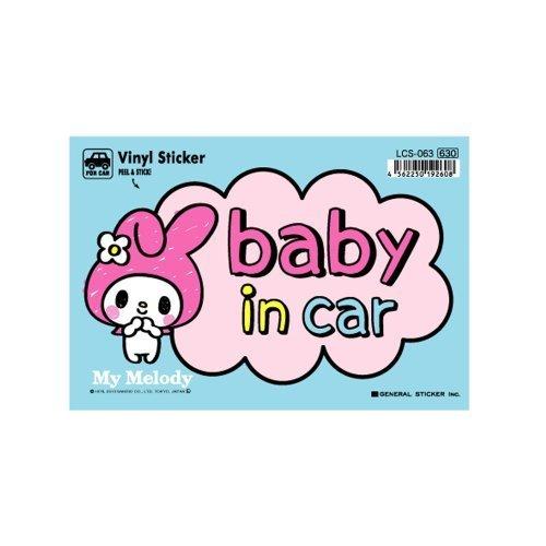 LCS-063 サンリオ ベビーインカーステッカーマイメロディ 日本製 出産祝いにどうぞ!,ベビーインカー,ステッカー,