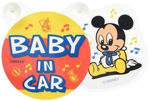 ナポレックス ディズニー BABY IN CAR 車の振動に合わせてゆらゆらスイング スイングメッセージ ベビーミッキー BD-109,ベビーインカー,ステッカー,