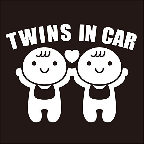 imoninn TWINS in car ステッカー 【シンプル版】 双子さん専用 (白色),ベビーインカー,ステッカー,