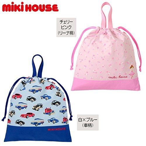 MIKIHOUSE(ミキハウス)リーナ&車 手紐巾着(サブバッグ・レッスンバッグ),着替え,袋,