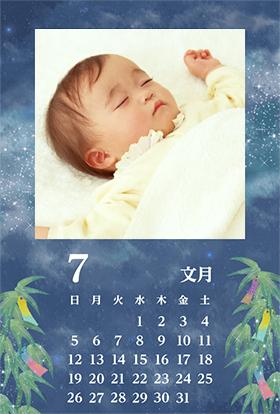 pictol写真,写真,無料,カード