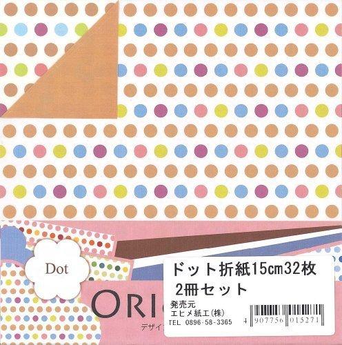 エヒメ紙工 デザイン両面折紙 DGO15-32D-2P ドット 15cm角 2冊組,手作り, メダル,