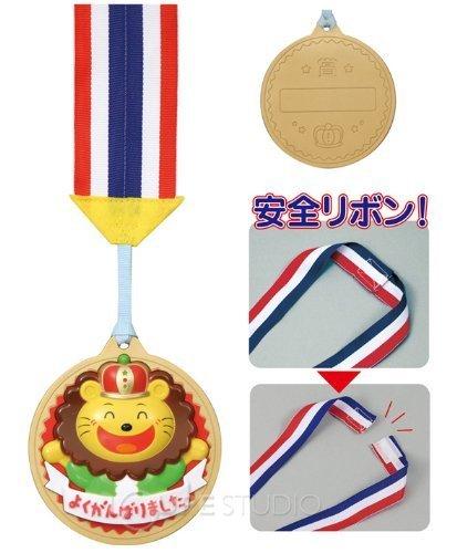 メダル 3D ビッグメダル ライオン 運動会 学園祭 体育祭 文化祭 学芸会 幼稚園 保育園 小学校 記念品 イベント プレゼント,手作り, メダル,