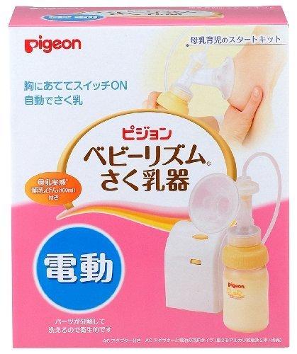ピジョン ベビーリズム さく乳器 電動タイプ ( PES ),搾乳器,