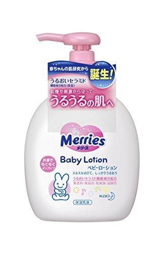 メリーズ ベビーローション ポンプ300ml,赤ちゃん,お風呂,