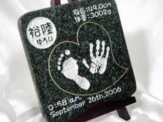 赤ちゃん 手形・足形プレート 深緑御影石 ドリームストーン,赤ちゃん,手形,足形