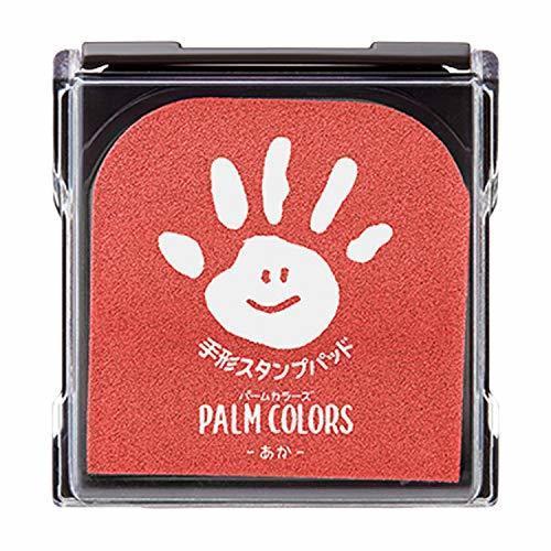 シャチハタ 手形スタンプパッド PalmColors あか HPS-A/H-R,赤ちゃん,手形,足形