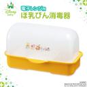 [ディズニー]ほ乳びん消毒器(くまのプーさん)【ミミより】,哺乳瓶,消毒,