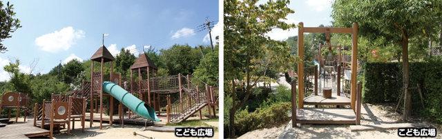 憩いの森公園のこども広場,アスレチック,広島,