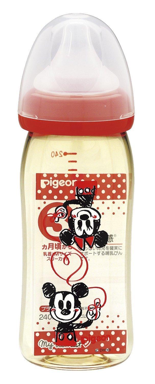 ピジョン母乳実感哺乳びんプラスチック製,哺乳瓶,人気,おすすめ