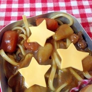幼稚園弁当!チーズカレーのお弁当☆,お弁当,うどん,