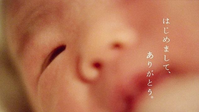 赤ちゃんのアップ,お腹,赤ちゃん,