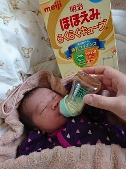 赤ちゃんがミルクを飲んでいる画像,コズレ,プレゼント,当選