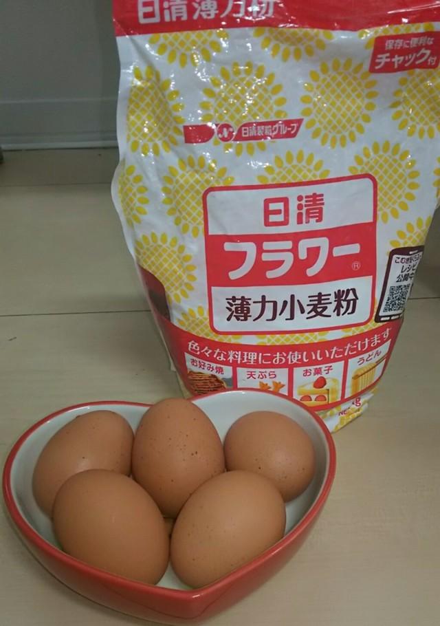 小麦粉と卵,離乳食,蒸しパン,