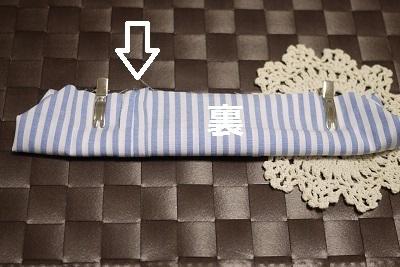 布とコースター,シュシュ,作り方,授乳ストラップ