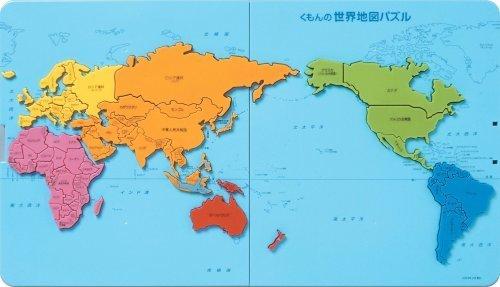 くもんの世界地図パズル,知育玩具,5歳,おすすめ