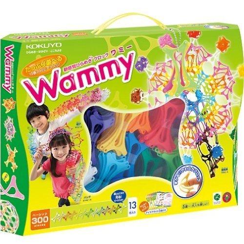 ワミー (Wammy) ベーシック300 13色 300ピース (カラフルセットリニューアル) KCT-BC113,知育玩具,5歳,おすすめ