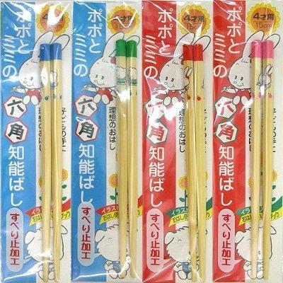 箸匠せいわ 六角知能ばし ポポとミミ 子供箸 (14cm(3才用), グリーン),子ども,箸,おすすめ