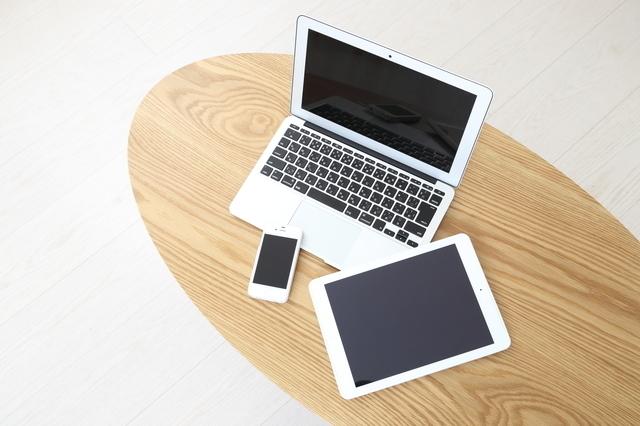 タブレットとノートパソコン,おもちゃ,パソコン,