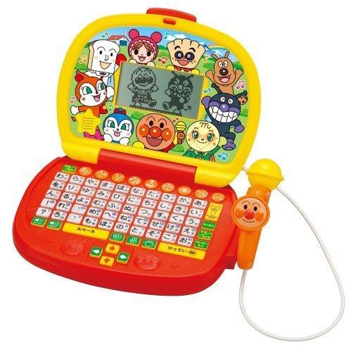 アンパンマン はじめてのパソコンだいすき バンダイ,おもちゃ,パソコン,