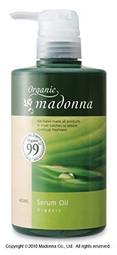 オーガニックマドンナ セラムオイル400ml(オーガニック99%配合・妊娠線オイル),妊娠線,オイル,マタニティ