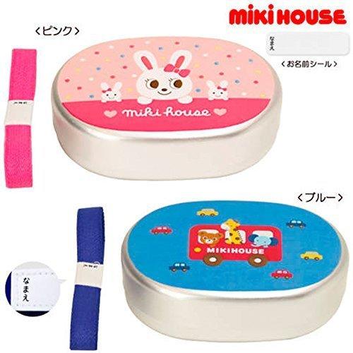 (ミキハウス)MIKIHOUSE プッチー&うさこ アルミランチケース(お弁当箱) (ブルー),幼稚園,お弁当箱,