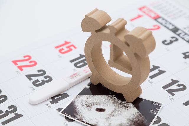 出産予定日 カレンダー,出産予定日,初産,