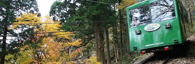 筑波山のケーブルカー,茨城,紅葉,スポット