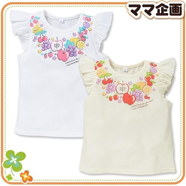 フルーツプリント半袖Tシャツ,西松屋,子供服,