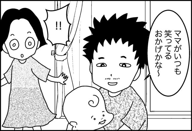 子どもが笑うのはママが笑ってるから,育児,漫画,