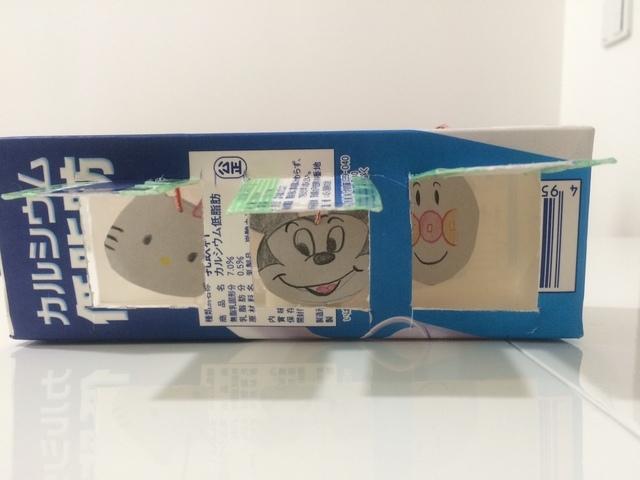 いないいないばぁBOX 作成例,牛乳パック,手作り,おもちゃ