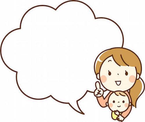 画像提供: イラストAC,赤ちゃん,ぐずり,