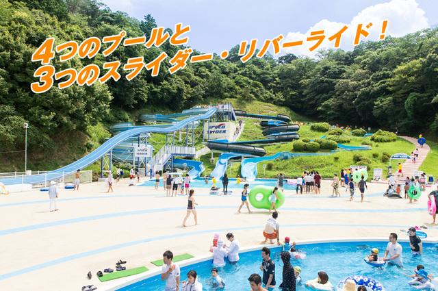 ヤマハリゾートつま恋,スライダー,プール,東海