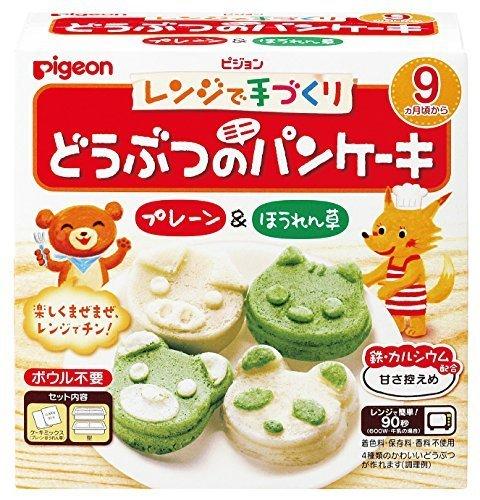ピジョン どうぶつのミニパンケーキ プレーン&ほうれん草,子ども,おやつ,