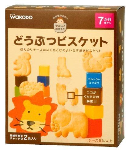 和光堂のおやつすまいるぽけっと どうぶつビスケット (25g×2袋)×4箱,子ども,おやつ,