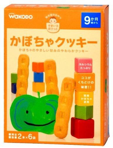 和光堂のおやつすまいるぽけっと かぼちゃクッキー (2本×6包)×4箱,子ども,おやつ,