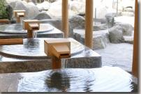 天然温泉かきつばたお風呂,刈谷,PA,