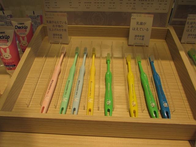 歯ブラシ,歯みがき,道具,