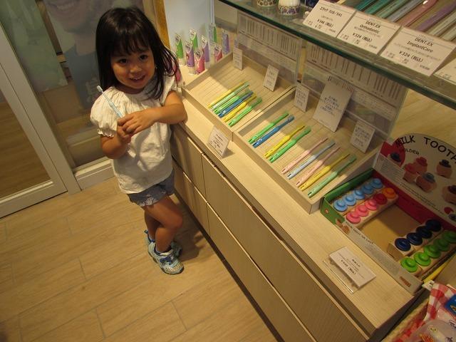 子どもと歯ブラシ,歯みがき,道具,