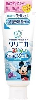 クリニカkid'sハミガキジェル商品画像,歯みがき,親子,習慣