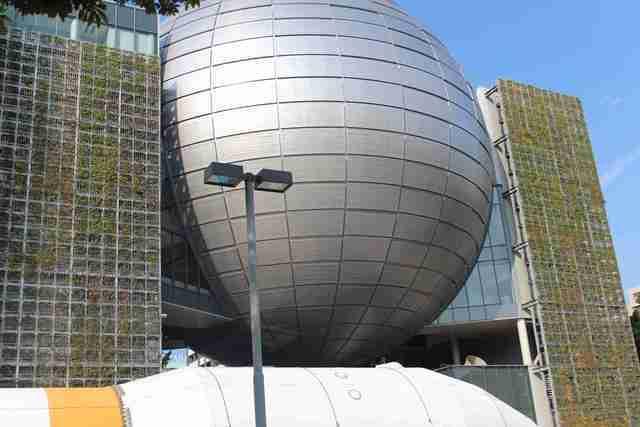 名古屋市科学館 ,科学館,名古屋,