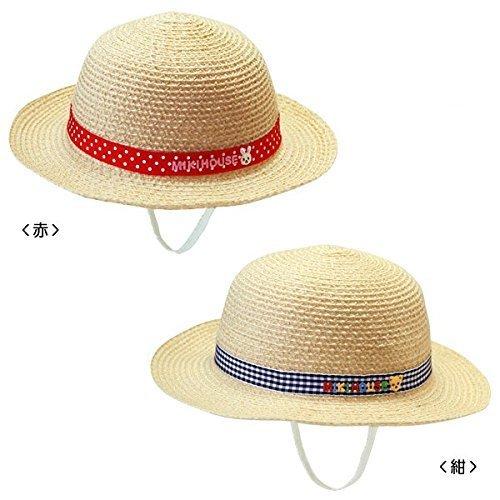 【ミキハウス】 麦わら風☆サマーハット(帽子) 12-9113-975 (54㎝, 赤),キッズ,子供,麦わら帽子