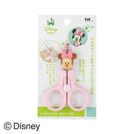 貝印 ベビーミニー爪きりハサミ,赤ちゃん用,爪切り,