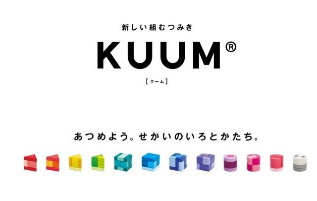 KUUM(クーム),フェリシモ,通販,雑貨