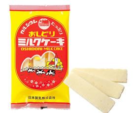 ミルクケーキ,山形県,お土産,名産品